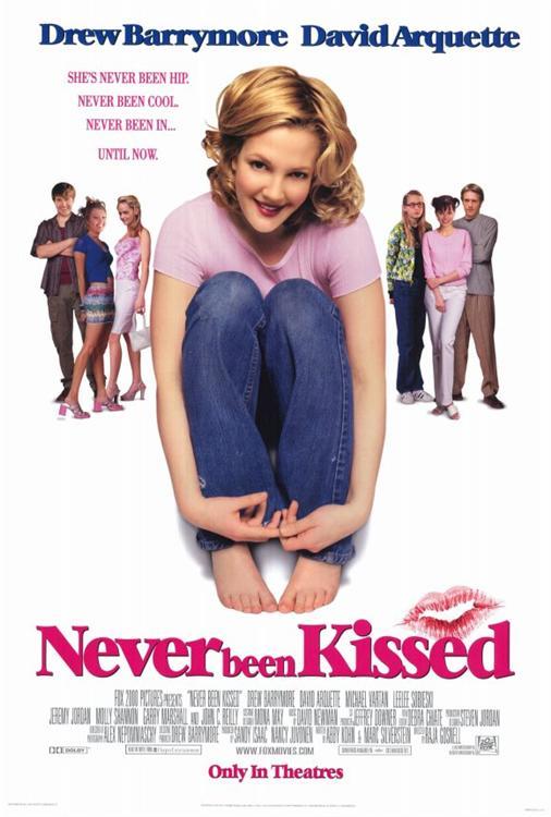 Δεν με φίλησαν ποτέ