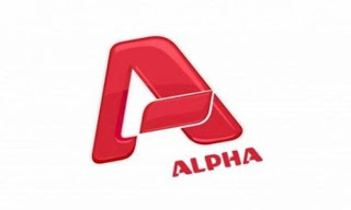 Επίσημα η νέα σειρά του ALPHA:«Μην αρχίζεις τη μουρμούρα»