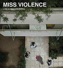 Η ελληνική ταινία Miss Violence τιμήθηκε στο Φεστιβάλ Βενετίας