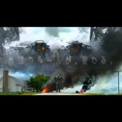 Μαντέψτε τι έχει το πρώτο απόσπασμα του νέου «Transformers»