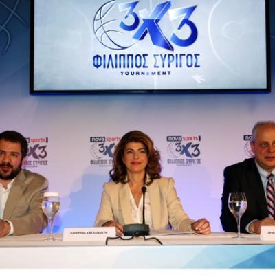 «Novasports 3X3 Φίλιππος Συρίγος Tournament»
