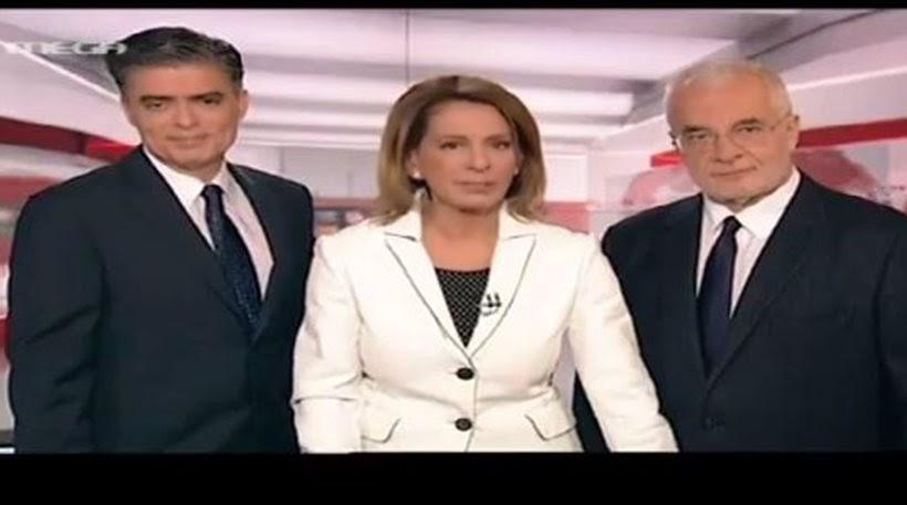 Μετά τις εκλογές ο Νίκος Ευαγγελάτος παρουσιαστής στο κεντρικό δελτίο;