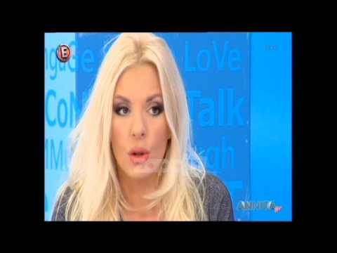 Η Μαρία Δρακοπούλου εξομολογείται την ...επαφή της με εξωγήινους
