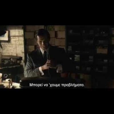 Πρώτο περιπετειώδες trailer για το «Man From U.N.C.L.E.» με ελληνικούς υπότιτλους