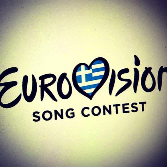 Επίσημη ανακοίνωση για τον 60ο Πανευρωπαϊκό Διαγωνισμό Τραγουδιού της Eurovision