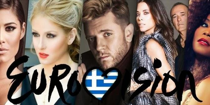 Έτσι θα εμφανιστούν στον ελληνικό τελικό οι υποψήφιοι της Eurovision!