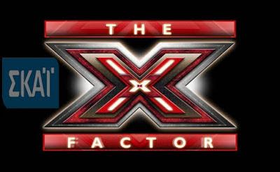 «Έκλεισε» η κριτική επιτροπή του X-Factor - Όλα τα ονόματα!