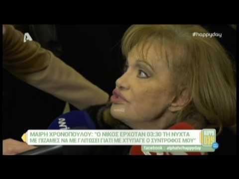 Η Μαίρη Χρονοπούλου εξομολογήθηκε για τα 52 χρόνια φιλίας με τον Νίκο Κούρκουλο