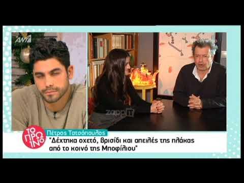 Πέτρος Τατσόπουλος: Δεν είμαι ομοφυλόφιλος επειδή τυχαίνει...