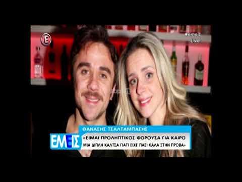 Τσαλταμπάσης: «Είχα δάνειο 4.000 ευρώ το μήνα»