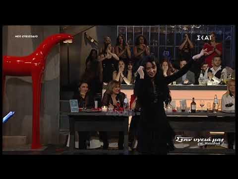 Πάολα: Ο χορός της στην εκπομπή του Σπύρου Παπαδόπουλου
