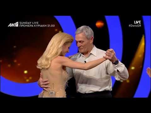 DWTS 6: Η Ευαγγελία Αραβανή χόρεψε με τον Αλμπέρτο Εσκενάζυ!