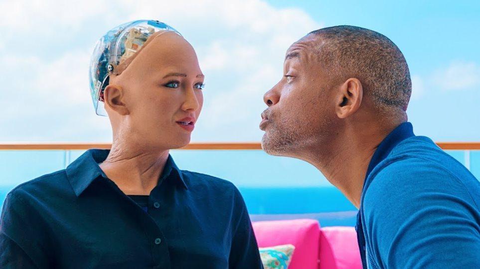 Ξεκαρδιστικό βίντεο: Το καταστροφικό ραντεβού του Γουιλ Σμιθ με τη Σοφία... το ρομπότ