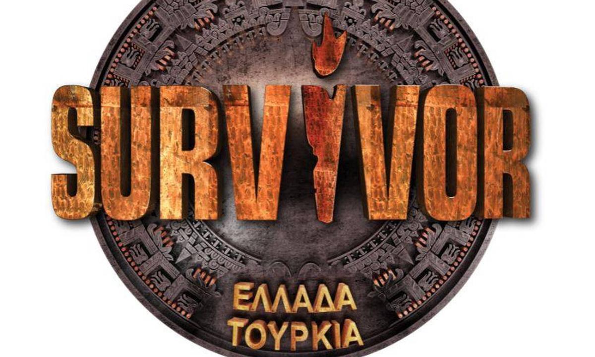 Αρνήθηκε να μπει στο Survivor