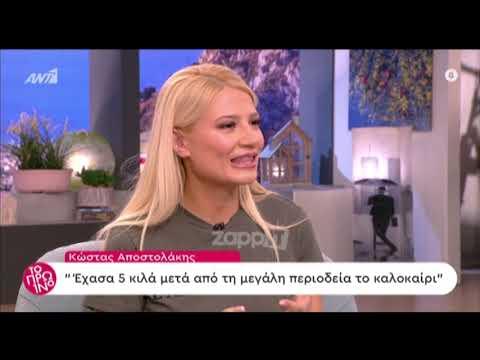 Κώστας Αποστολάκης: