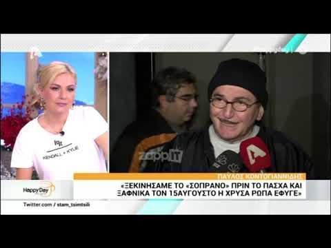 Ο Παύλος Κοντογιαννίδης απαντά γιατί εγκατέλειψε την θεατρική παράσταση