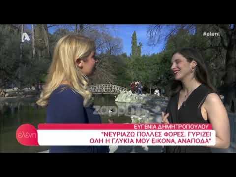 Ευγενία Δημητροπούλου: Με τον Άλκη Κούρκουλο συναντηθήκαμε πρόσφατα...