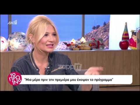 Ο Παπαδόπουλος δεν ήθελε να πει για Σφακιανάκη και η Σκορδά