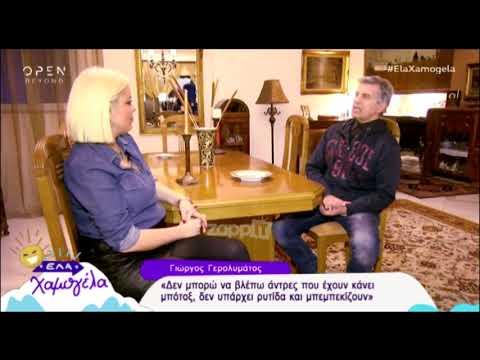 Γιώργος Γερολυμάτος: «Λαϊκή τραγουδίστρια γυναίκα δεν υπάρχει καμία. Η Πάολα είναι...
