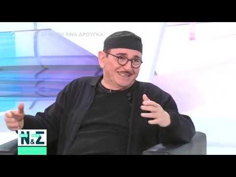 Με το Νι και με το Σίγμα με τον Νίκο Σαμοΐλη 13/5/19   OPEN TV