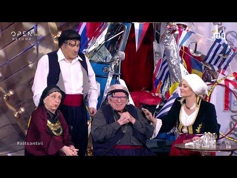 K.Βουτσάς, E.Παπαθεοδώρου, M.Κορινθίου και K.Αποστολάκης στο Αλ Τσαντίρι Νιουζ 14/5/2019 | OPEN TV