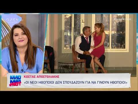 Κώστας Αποστολάκης: Ο Sin boy είναι παράδειγμα προς αποφυγήν