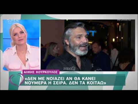 Άλκης Κούρκουλος για τηλεθέαση του Λόγω Τιμής: