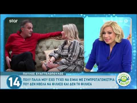 Ο Παύλος Ευαγγελόπουλος φίλησε την ρεπόρτερ των Κου Κου για να της δείξει...