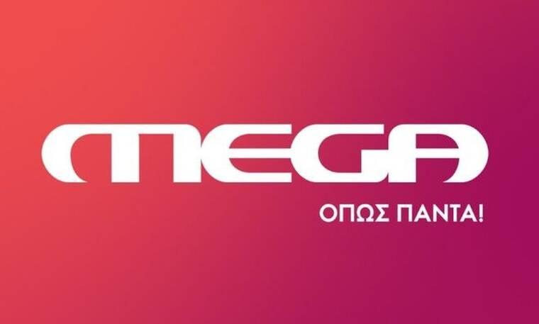 Η υπόθεση της νέας σειράς του MEGA και το κάστ