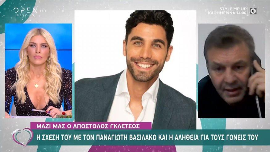 Απόστολος Γκλέτσος: «Ο Παναγιώτης θα γίνει ηθοποιός μετά το Bachelor»