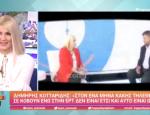 Ο Δημήτρης Κοτταρίδης για το διαζύγιο από την Εύη Φραγκάκη: Πώς είναι σήμερα η σχέση τους;