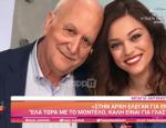 Μπάγια Αντωνοπούλου: «Δεν μπορούμε να συνυπάρξουμε με τον Γιώργο Παπαδάκη»