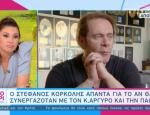 Στέφανος Κορκολής: Απαντά για το αν θα συνεργαζόταν με τον Κωνσταντίνο Αργυρό και την Πάολα
