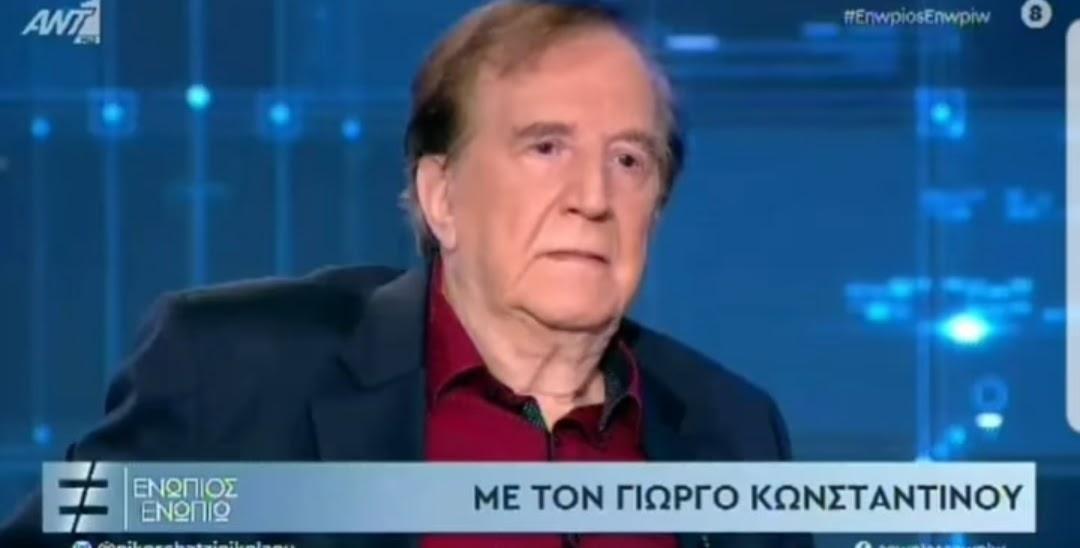 Γιώργος Κωνσταντίνου: «Κανείς δεν βγαίνει νικητής, όποιος τζογάρει χάνει»