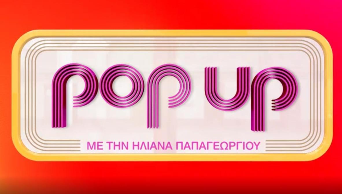Pop Up