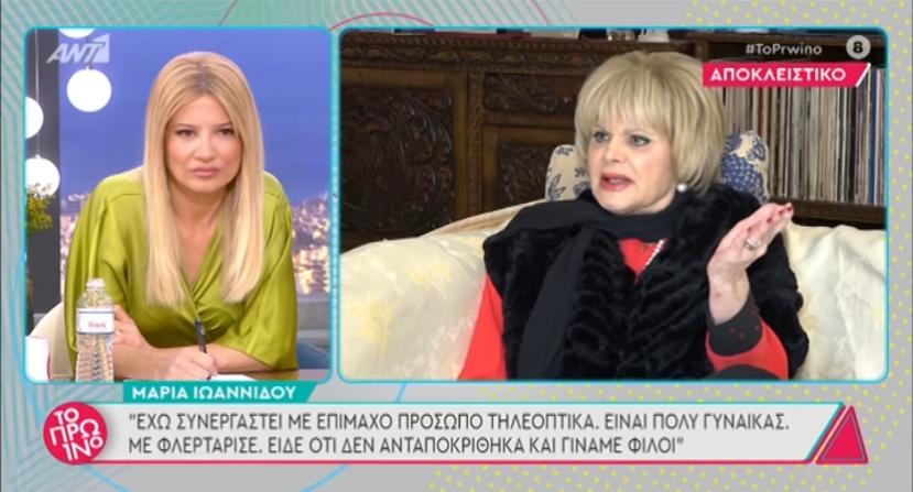 Μαρία Ιωαννίδου: Με τον Γιώργο Κιμούλη είχαμε σχέση για τρεις μήνες