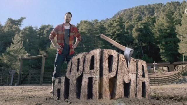 Η Φάρμα: Το νέο πρόσωπο που μπαίνει φέρνει τα πάνω – κάτω