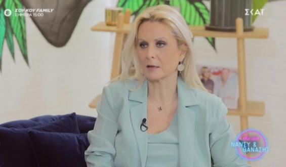 Κατερίνα Γκαγκάκη: «Είναι από τα σημεία που θα ήθελα να σβήσω»