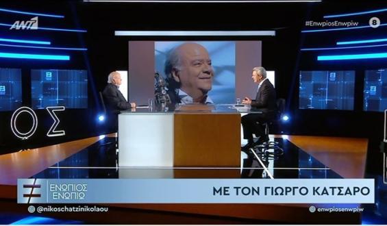 Κατσαρός: Η ιστορία με τον Αριστοτέλη Ωνάση και την Βίκυ Μοσχολιού σε μπαρ στο Παρίσι