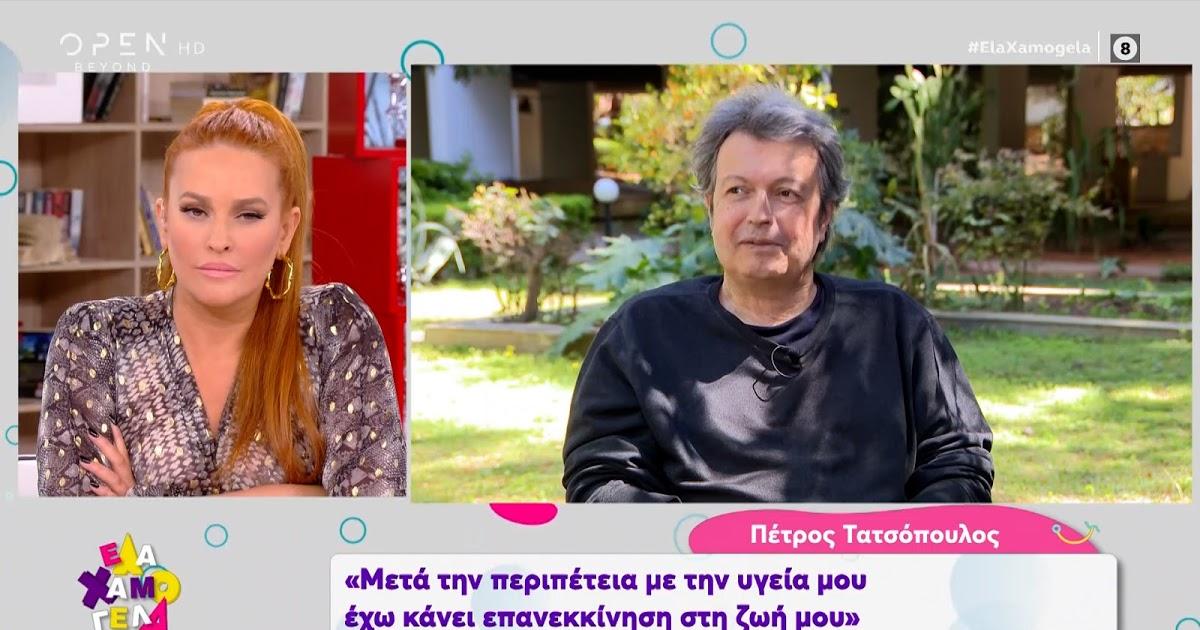 """Πέτρος Τατσόπουλος: """"Δεν μου λείπει η Ελένη Μενεγάκη από την τηλεόραση, ούτε εγώ της λείπω"""""""
