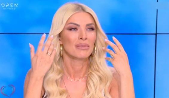 Η Κατερίνα Καινούργιου ξέσπασε σε κλάματα για την Μαρία Ηλιάκη: «Δεν θα έπρεπε να το είχαμε τραβήξει»