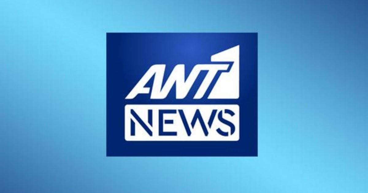 Μία σημαντική αλλαγή στο κεντρικό δελτίο ειδήσεων του ΑΝΤ1