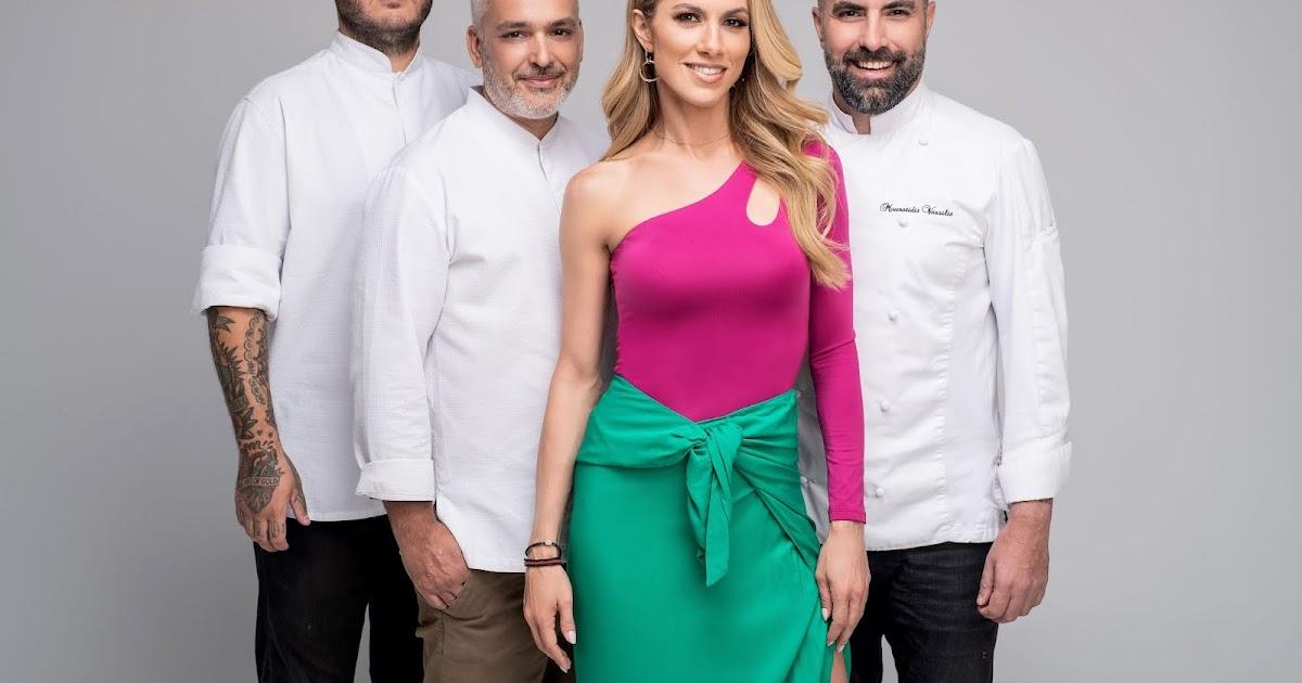 Οι Blind Taste Test» Auditions του «Game Of Chefs» ξεκινούν