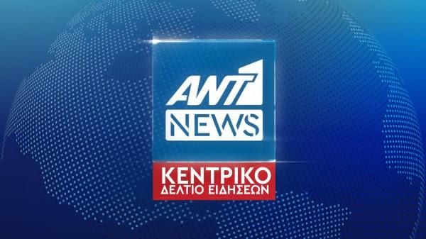 ANT1NEWS:  Επιστρέφει ο  Νίκος Χατζηνικολάου σε νέο υπερσύγχρονο Studio